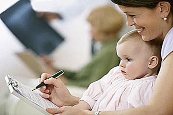 Пособие по уходу на второго ребенка до 1,5 лет